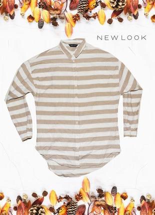 Асимметричная рубашка в полоску new look