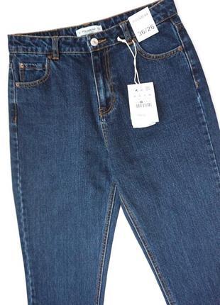 Штаны джинсы с высокой посадкой