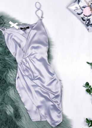 Витончена сатинова сукня \ нежное сатиновое платье на бретельках платье missguided