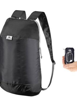 Рюкзак quechua ультракомпактный 10 литров