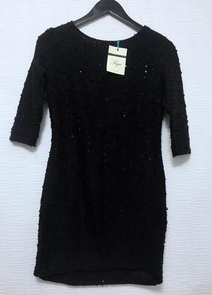 Платье со структурной тканью и пайетками новое