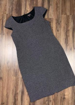 Очень красивое платье phase eight