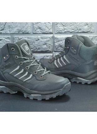 Кроссовки ботинки хайтопы зимние подростковые bona, унисекс, р-р 36-41