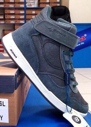 Модные зимние подростковые ботинки/bona-124l
