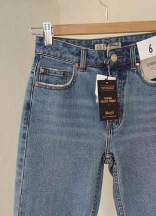 Классические мом джинсы