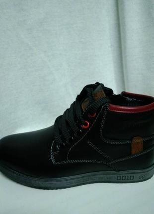 Зимние ботинки для мальчика, зимние ботинки для поростка,подростковая зимняя обувь