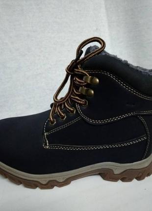 Зимние ботинки для мальчика, детская зимняя обувь,детские зимние ботинки