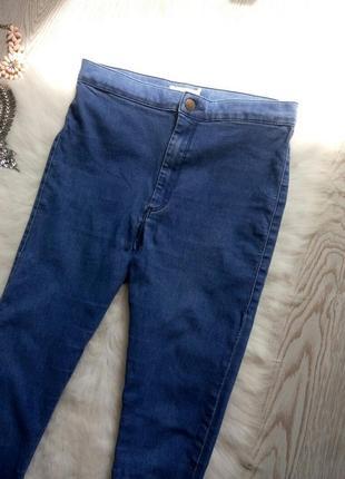 Голубые джинсы скинни с очень высокой талией посадкой американки узкачи джеггинсы