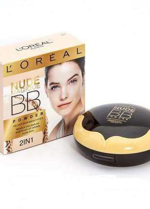 Пудра 2in1 loreal nude magique bb powder, пудра компактная лореаль