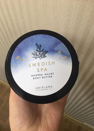 Питательное крем-масло для тела «шведский spa-салон»