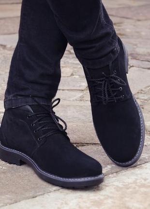 7bae65457 Мужские зимние ботинки на меху замшевые сделаны под классические туфли