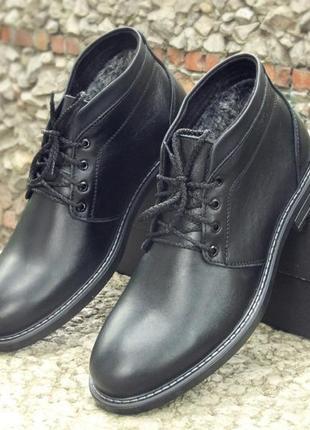 Зимние мужские кожаные ботинки чёрного цвета туфли классические с мехом сапоги