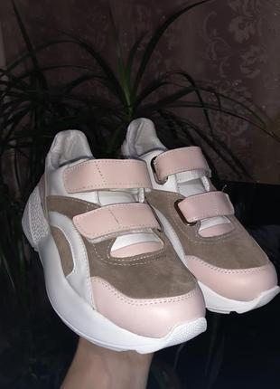 Кроссовки в стиле ugly4