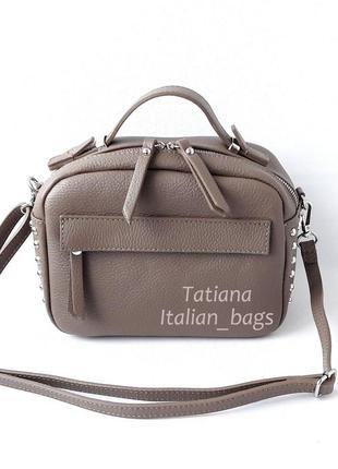 Стильная кожаная сумка портфельчик, цвет тауп. италия.