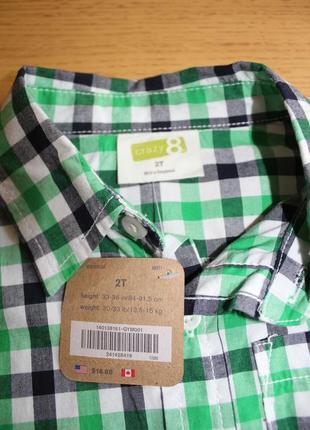 Рубашка фирмы crazy 82 фото