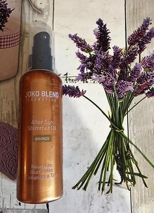 ☀️🌟🏖️👙joko blend body care масло после душа и загара с шиммером бронз, натуральный состав