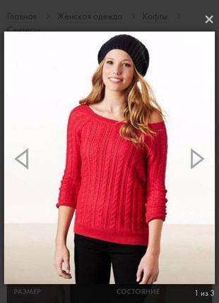 Красная брендовая ажурная кофта - свитер р. xs - s
