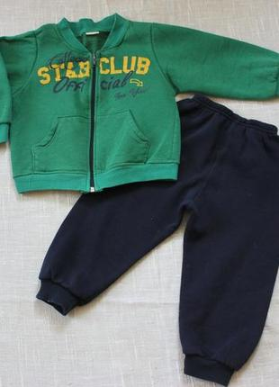 Спортивный костюм теплый с начесом на 2-3 года штаны штанишки кофта бомбер курка курточка