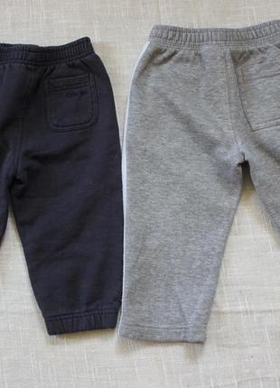 Спортивные штаны теплые с начосом бруки брючки штанишки  2-3 года