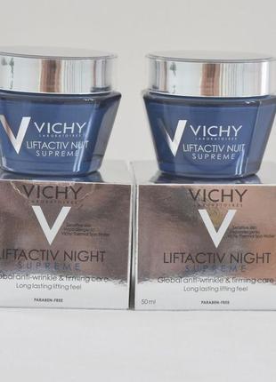 Vichy liftactiv nuit supreme ночной крем для лица.