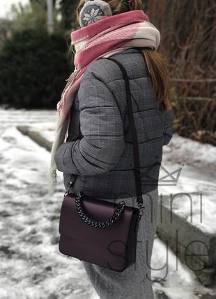 Кожа кожаная сумка на ручке цепочке cross-body сумочка трендовая и стильная кроссбоди2 фото