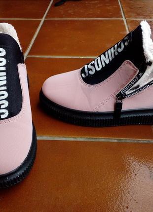 Спортивные ботинки. зимние кросовки