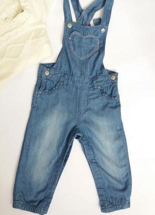 Утеплений джинсовий комбінізончик😍 від h&m