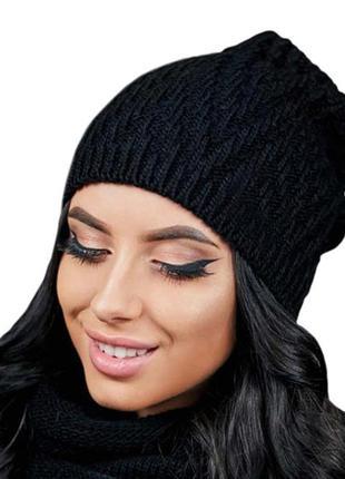 Теплая вязаная шапка зимняя демисезонная