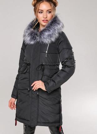 Зимняя женская куртка парка мирослава 42-56 р-ры