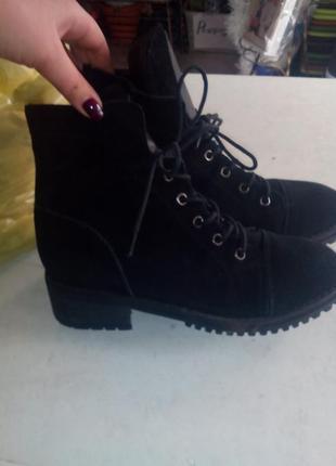 Крутые замшевые ботинки