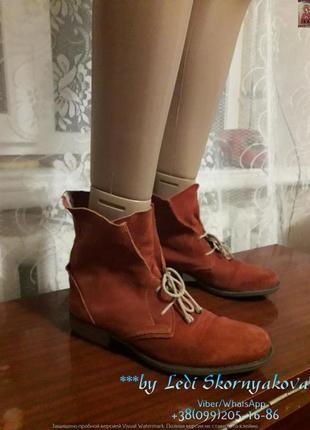 Ботинки из замша, размер 39