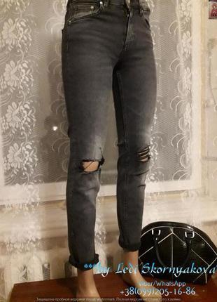 Классные джинсы с заводскими рванками на коленях, размер 25-26