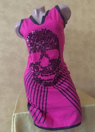 Розовое платье philipp plein m с кожаными вставками