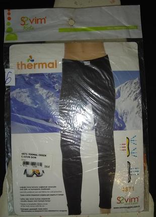 Термобелье кальсоны для мальчика на 2-3 года.рост 116 см.производитель: турция