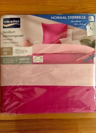 Шикарный двухсторонний хлопковый комплект постельного белья meradiso