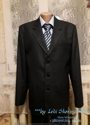 Новый классический костюм, размер 50-54