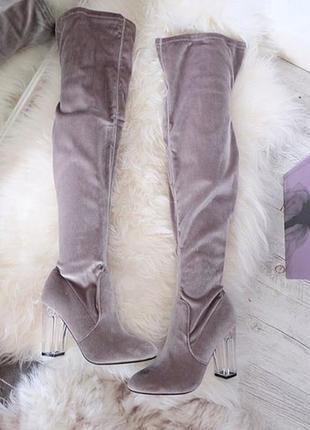 Серые ботфорты,клубные сапоги,бархатные сапожки на прозрачном каблуке