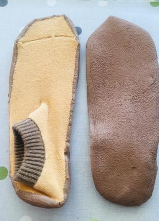 Носки- тапочки