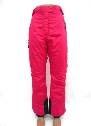 Штаны лыжные розовые crivit sports