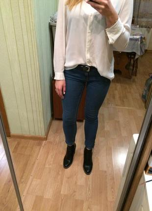 Джинсы + блуза в подарок