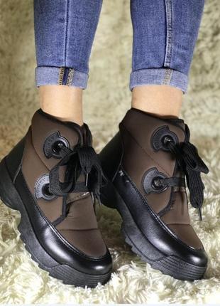 Женские зимние ботинки дутики темно-коричневый