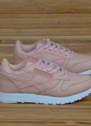 Кроссовки бежево-розовые ( пудровые) в стиле reebok classic