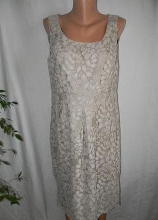 Красивое кружевное платье bravissimo