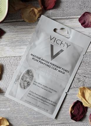 Vichy pore purifying clay mask очищающая минеральная маска.