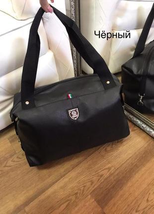 Спортивная сумка, сумка для фитнеса, сумка для спорта, цвет черный