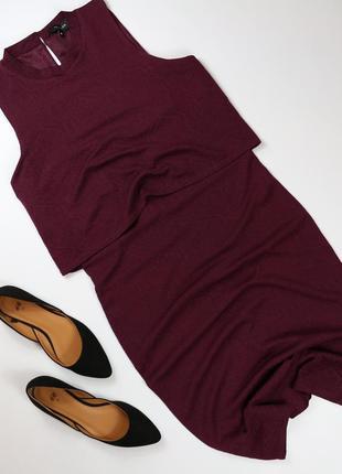 Стильное платье миди с топом