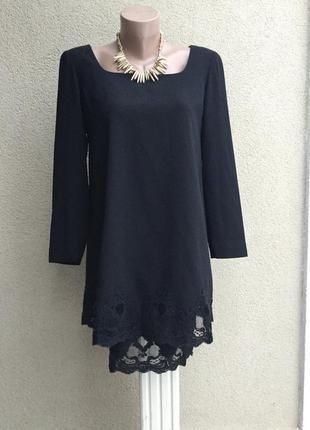 Маленькое черное платье,кружево,дизайнер liz claiborne франция,люкс бренд,туника