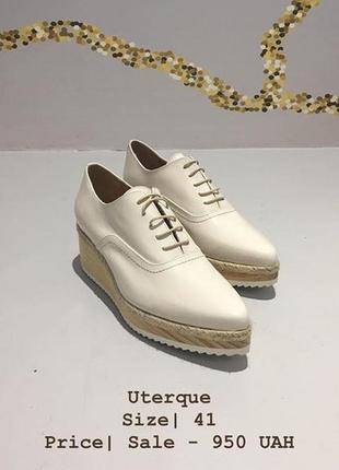 Uterque туфли на платформе