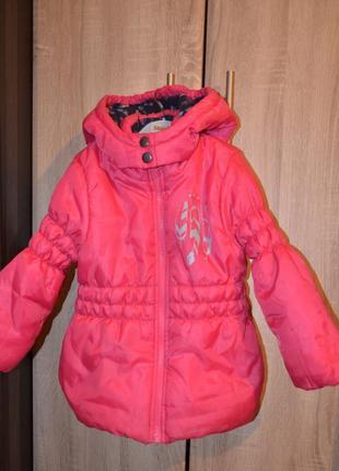 Крутая зимняя курточка!
