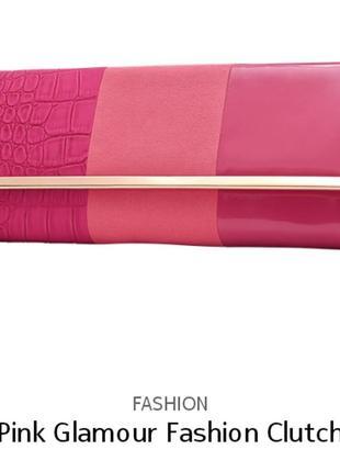 Розовый клатч pink glamour от oriflame